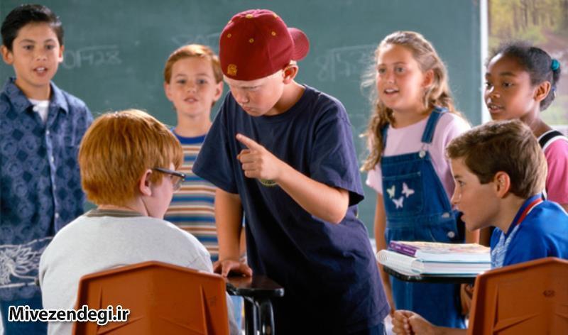 زورگویی در مدرسه