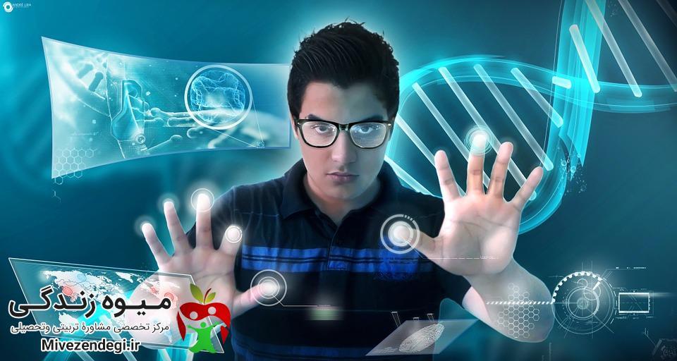 کارشناسی نانو فناوری