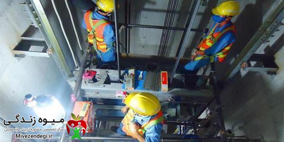 نصاب و تعمیرکار آسانسور