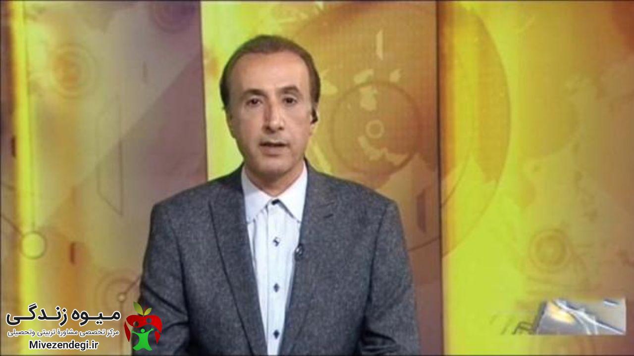 گویندگی اخبار