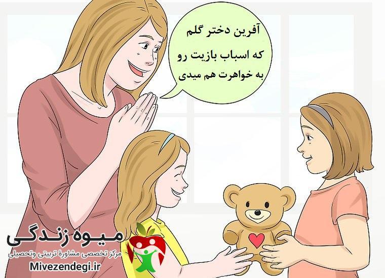 تربیت کودک با ادب