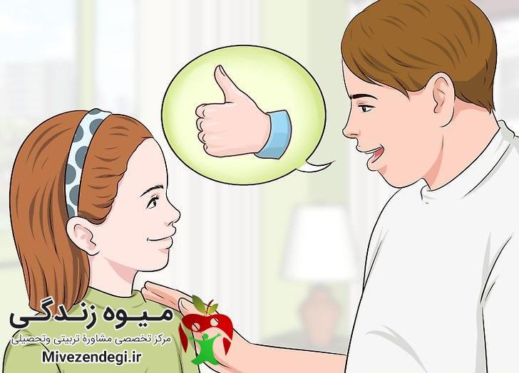 تربیت فرزند باهوش