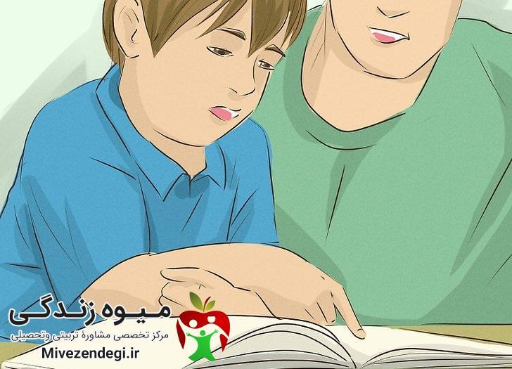 تربیت کودک درس خوان