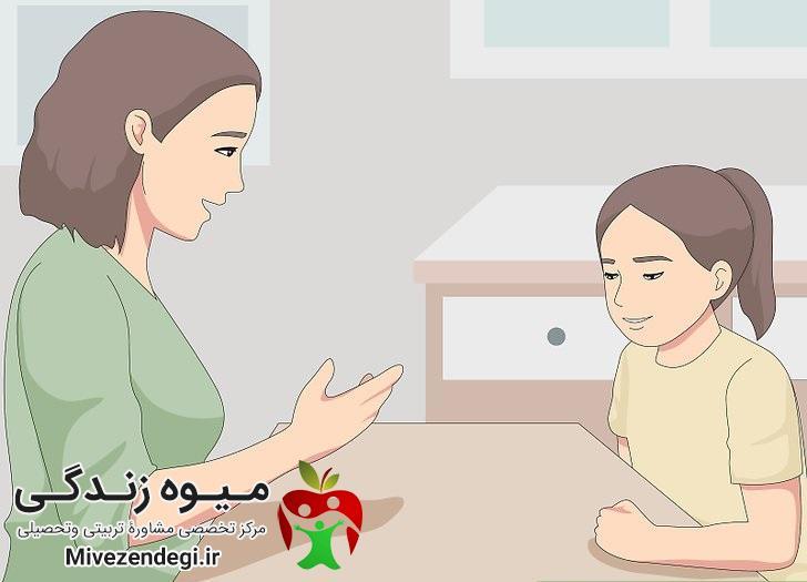 چگونه با کودکم دوست باشم